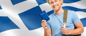 ПМЖ в Греции: иммиграция в Грецию, эмиграция и уровень жизни в 2021 году