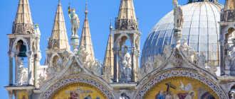 Собор Сан-Марко в Венеции — история, фото, описание, как добраться, цены 2021, карта