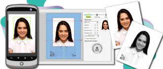 Как отредактировать фото для загранпаспорта в интернете