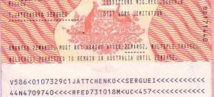 Иммиграция в Австралию, с чего начать. Форум об Иммиграции в Австралию. Список профессий. Сайт департамента иммиграции Австралии Маршрут проложить