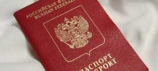 Виза в Кот-Д-Ивуар для россиян в 2021 году: оформление в посольстве В Москве