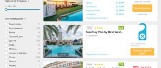 Как забронировать гостиницу через интернет самостоятельно