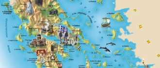Лучшие острова Греции для отдыха: список и обзор
