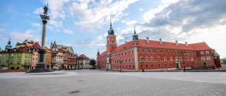 Достопримечательности Республики Польша: описание, фото