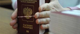 Особенности изготовления скан-копии паспорта