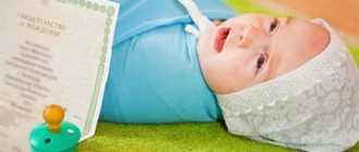 Сколько составляет госпошлина засвидетельство орождении
