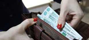 Средняя зарплата в Тюмени в 2021 годах (видео)