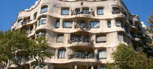 Каса Мила в Барселоне и другие творения Гауди