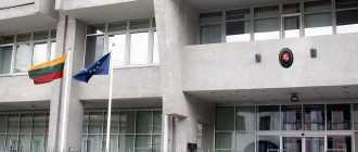 Консульство Литвы в Москве официальный сайт, адрес литовского консульства