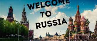 Как составить приглашение для поездки иностранного лица в Россию от имени компании