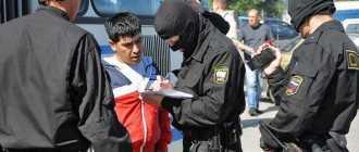 Депортация лица без гражданства с территории россии в 2021 году
