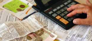 Онлайн оплата коммунальных платежей в Сбербанке (коммуналка) – в 2021 году, как платить, есть ли комиссия