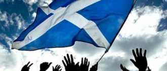 Хочу работать в Шотландии: популярные вакансии в 2021году