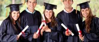 Бесплатные и оплачиваемые стажировки за рубежом