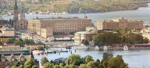 Образец заполнения анкеты на визу в Швецию в 2021 году