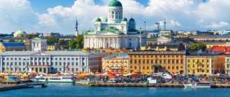 Недорогая недвижимость в Финляндии для русских: продажа и аренда дома или квартиры в 2021 году