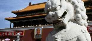 Виза для поездки в Пекин 2021