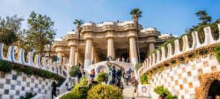 Красивейшее место Барселоны — Парк Гуэля