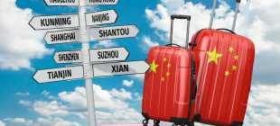 Срочная виза в Китай: возможно ли оформление за 1 день, пакет документов, стоимость, кто может помочь сделать за один день
