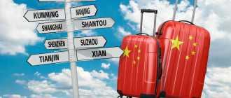 Что такое групповая виза в Китай в 2021 году