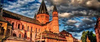 Что посмотреть в Майнце: храмы, соборы