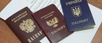 Порядок получения паспорта гражданина ДНР и ЛНР в 2021 году