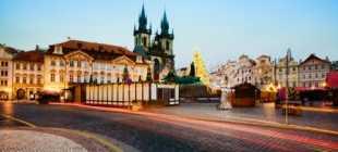 Фото для оформления визы в Чехию: требования