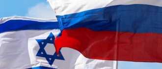 Русские в Израиле в 2021 году: как живут русскоговорящие, отношение к ним
