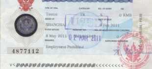 Снова сменились требования к загранпаспорту для посещения Таиланда
