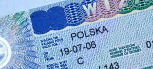 Регистрация для польской визы