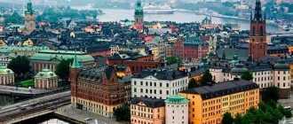 Средняя зарплата в финляндии для русских в 2021 году
