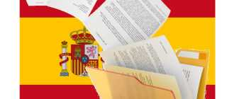 Причины отказа в выдаче шенгенской визы Испании