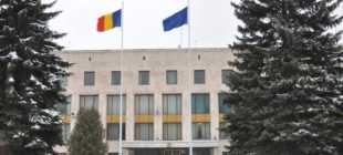Консульство Румынии в Москве официальный сайт, адрес румынского консульства