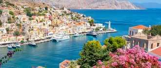 Визы в Грецию для детей стали бесплатны!