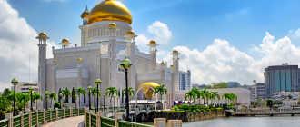 Виза в Бруней для россиян: анкета, документы для оформления