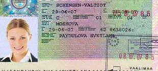 Виза в Хельсинки для россиян в 2021 году, нужно ли разрешение на въезд в туристических целях, заполнение анкеты и список документов
