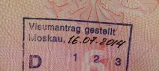 Проблемы при получении шенгенской визы