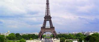 Рабочая виза во Францию в 2021 году: инструкции по оформлению, необходимые документы, стоимость