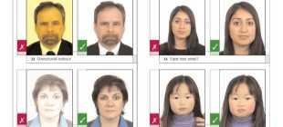 В ВЦ оформляют разрешительные документы на въезд в Канаду