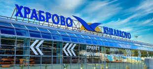 Как добраться и доехать из аэропорта Храброво в город Калининград