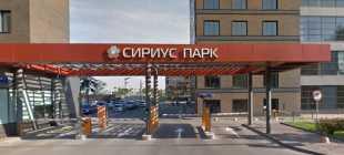 Визовый центр Болгарии в Москве – официальный сайт, адрес, схема проезда, время работы, документы