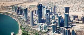 Работа и вакансии в Дохе для русских в 2021 году
