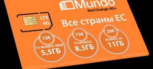 Мобильные операторы в Польше в 2021 году: коды, тарифы на звонки, интернет