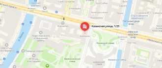 Визовый центр Германии в Санкт-Петербурге время работы, адреса и телефоны