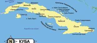 Нужна ли виза для поездки на Кубу белорусам