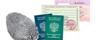 Заявление о регистрации по месту жительства – в 2021 году, бланк, порядок заполнения формы в 2021 году