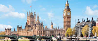 Виза жены в Великобританию для россиян 2021: сроки рассмотрения, продление, как получить, какие нужны документы