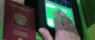 Виза в Ииталию: необходимые документы для оформления