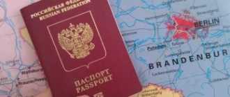 Визы в страны Европы – оформление европейской визы в Москве
