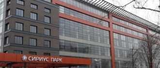 Визовые центры Дании в России – официальный сайт, адрес, схема проезда